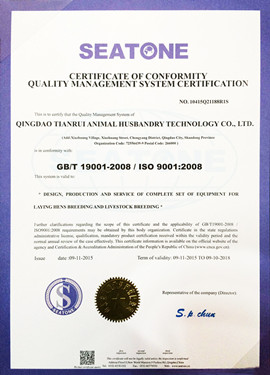 about-certificate-1