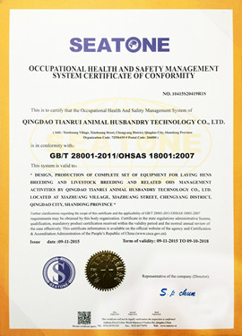about-certificate-2