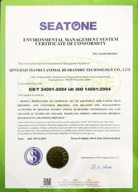 about-certificate-3